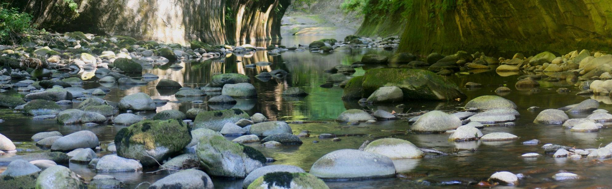 Kanaka Watershed